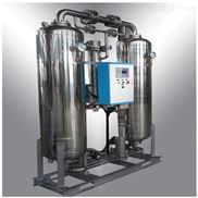 压缩空气冷冻干燥机 无油吸附式干燥机 小型空气压缩机