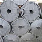 发泡橡塑保温棉价格价格表