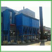河北改造60吨锅炉布袋除尘器厂家