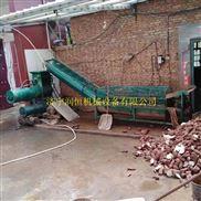 薯類淀粉加工洗薯機  芭蕉芋自動鼠籠清洗機