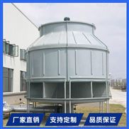供应圆型冷却塔 逆流式低噪声凉水塔价格