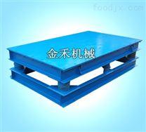 人防门振动平台|水泥预制件振动平台|混凝土振动台