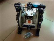 A20气动泵 气动隔膜泵浦