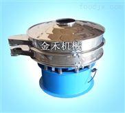 金禾牌振动筛选机生产厂家|JH系列不锈钢旋振筛
