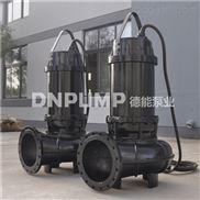 大口径浮筒式潜水污水泵