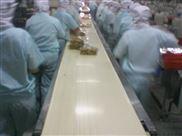 食品生产流水线