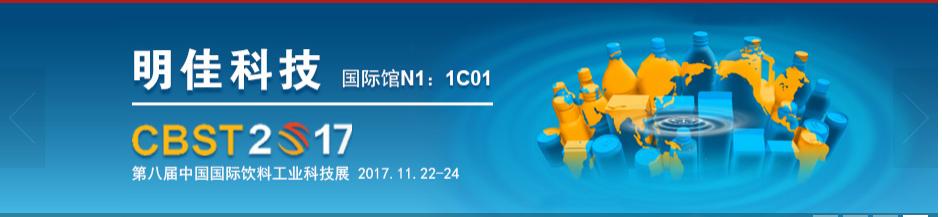 山东明佳科技有限公司