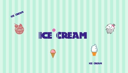 冰淇淋市场逐渐活跃 相关设备助力生产