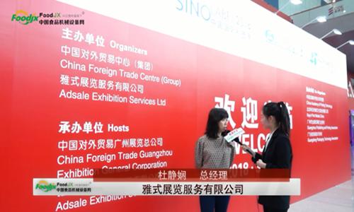 雅式:聚焦包装工业发展大势 全力打造品牌服务商