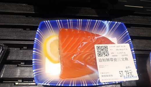 淡水三文鱼能否生食难成定论 不如深加工尽享美味