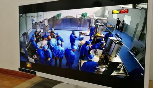 西安圣达助推灞之源豆制品生产线顺利试产