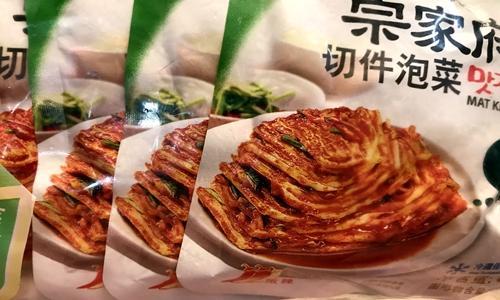 腌制蔬菜自动化水平提高 机械化生产品质有保证