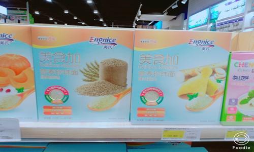 婴幼儿辅食再出新标准 食品机械助力生产安全