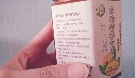 多地添置設備角力檸檬市場 深加工產品多達300余種