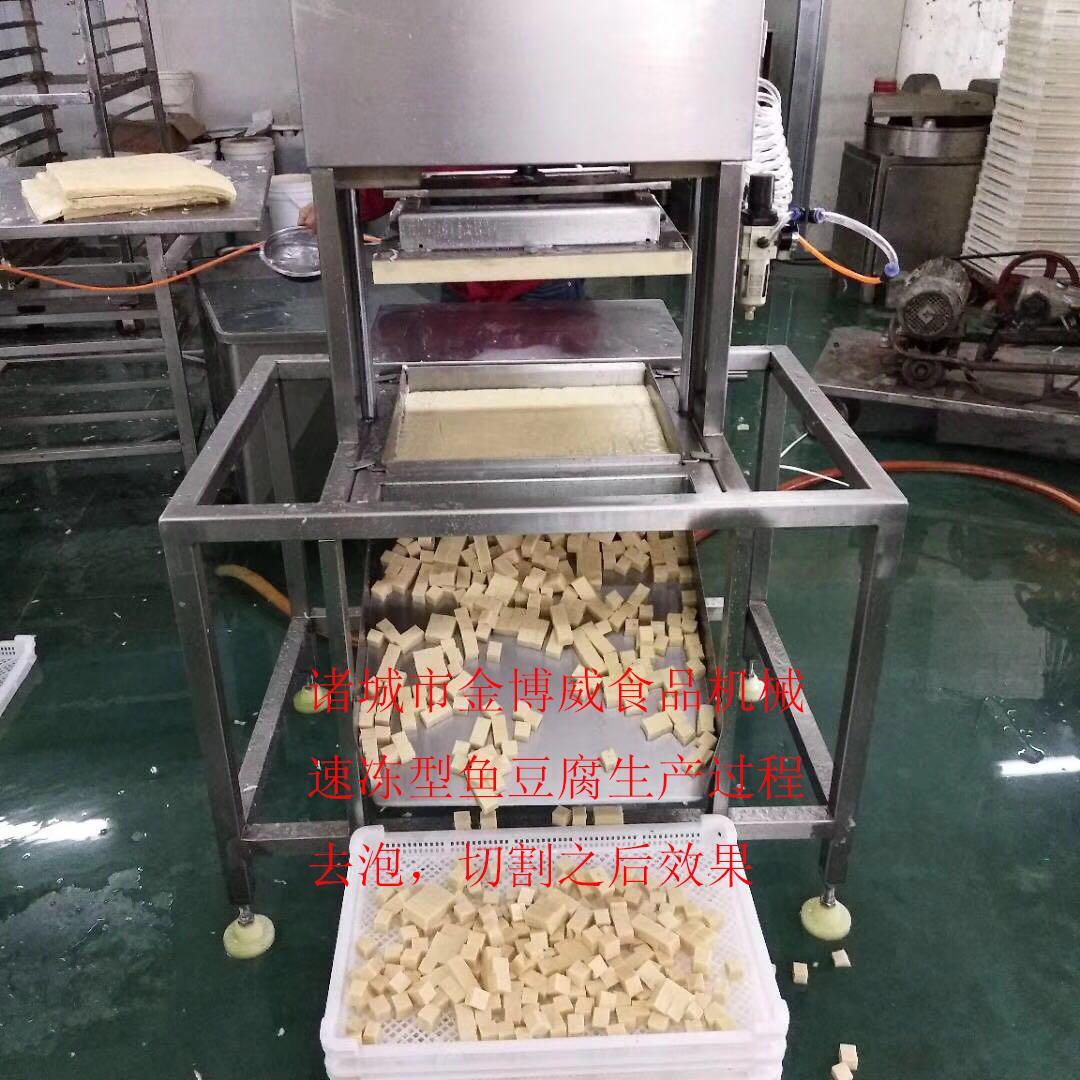如何選擇全套魚豆腐機器廠家是否專業