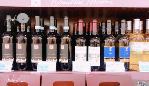 妻子的浪漫旅行手不离葡萄酒 这酒到底有什么魅力