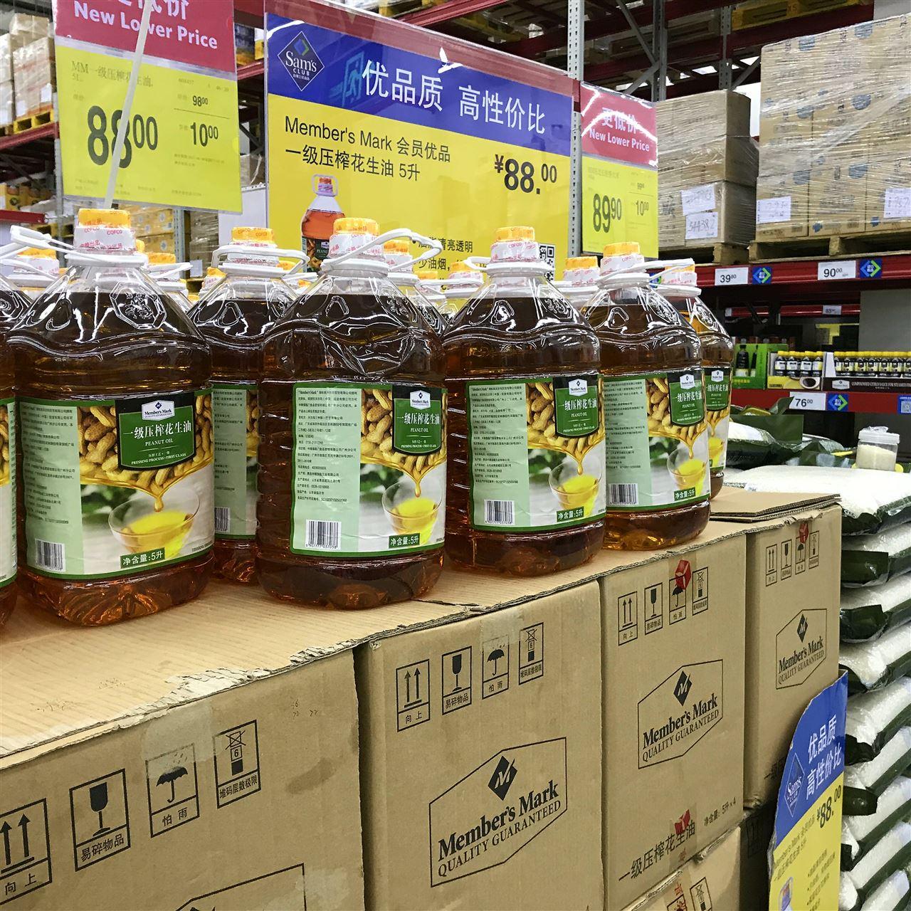 """走进菜籽油生产车间 见证油脂设备如何造""""好油"""""""