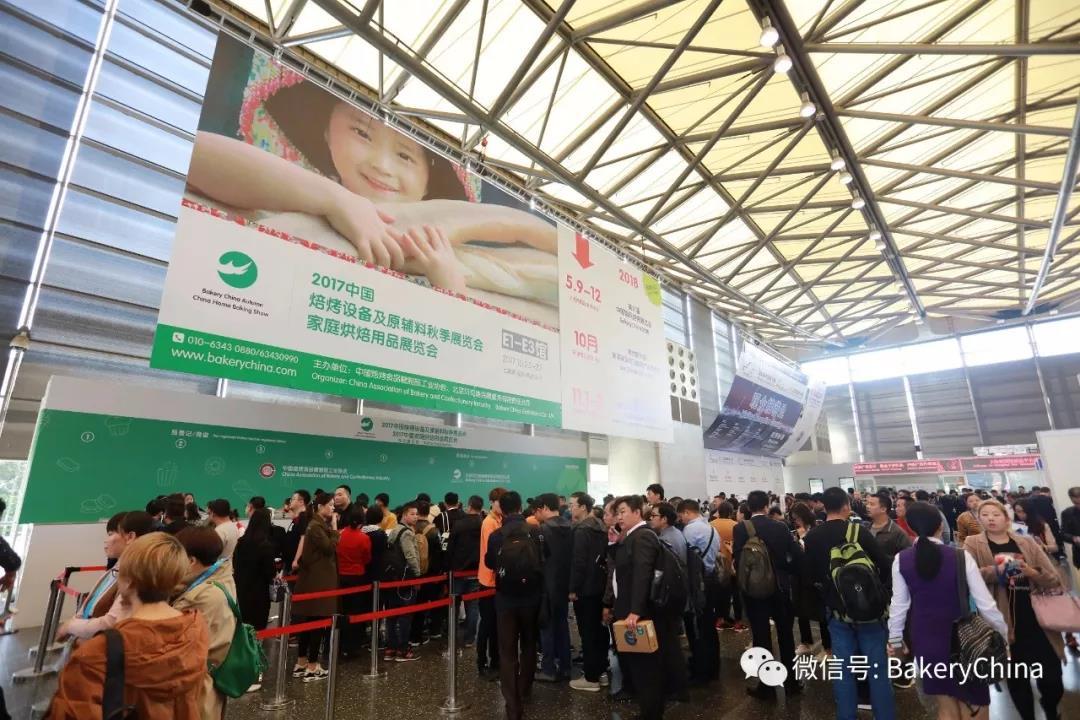 2018上海烘焙狂欢节7周,你心动了吗?
