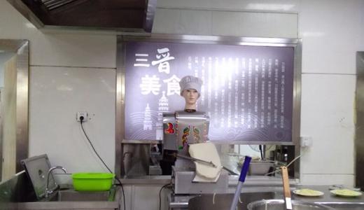 新科技来袭:环球各地食操行业呆板人发作
