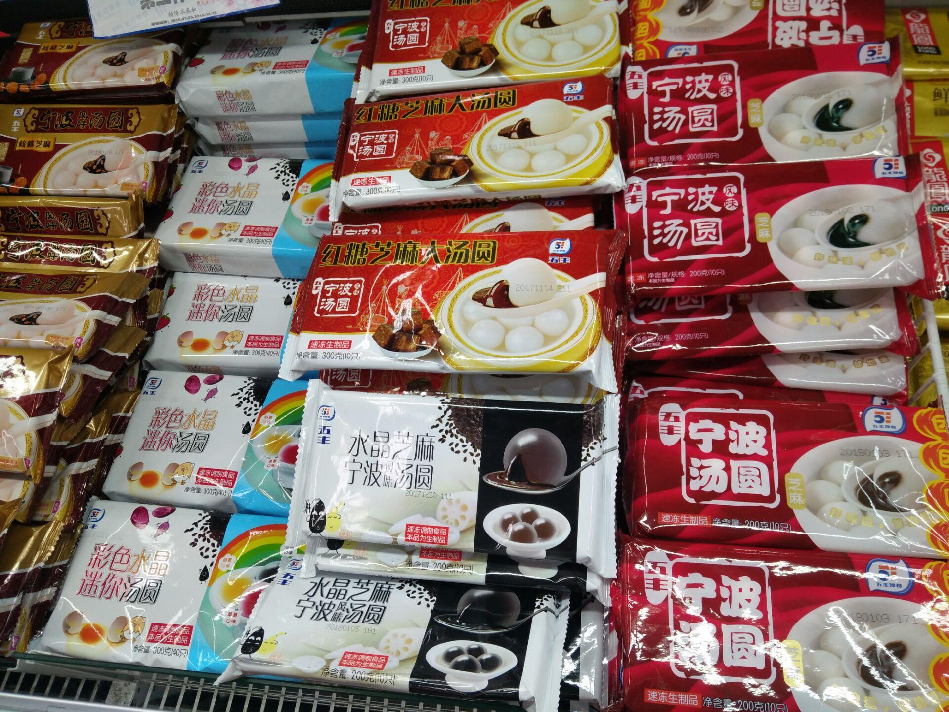 速冻设备市场品类多样 水饺加工企业该如何选择?