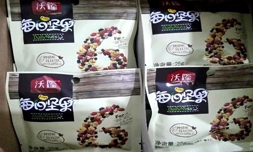 中国食品机械设备网答疑解惑之封口机