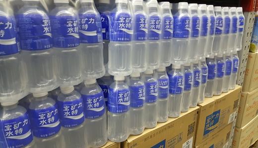 饮用水、抹茶标准公布 加快产业发展还需设备推动