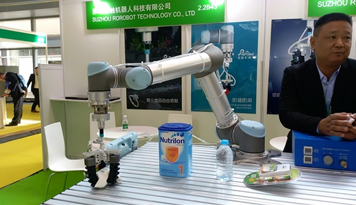 各地加快智能工厂认定 食品机械企业还需加速智能化
