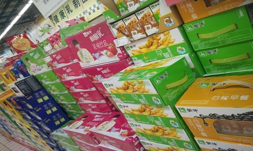 """2018中國食品標桿企業""""金箸獎""""獲獎名單已公布"""
