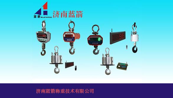中国衡器企业商务获得可观的进步