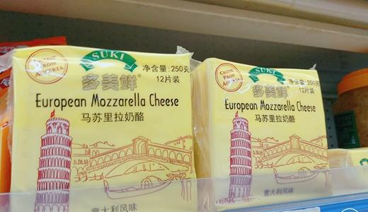 部分乳制品进口关税将下调 市场竞争将进一步加剧