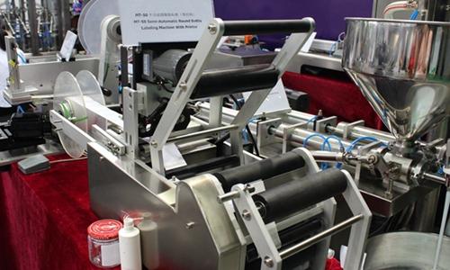 食品饮料等科技成果落地转化 推动制造业高质量发展