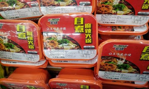 自热食品市场规模超20亿?气调包装机等保其安全