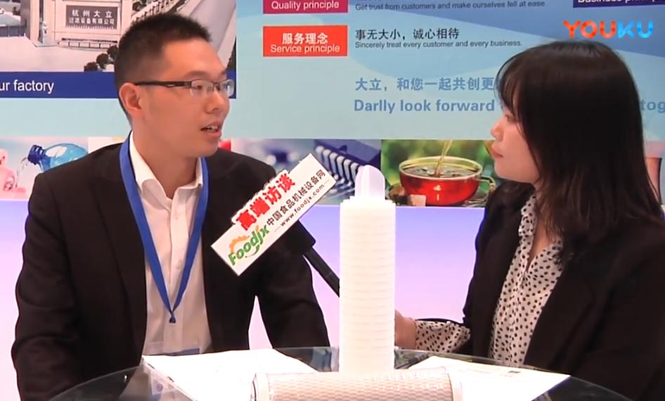 foodjx专访杭州大立过滤设备有限公司