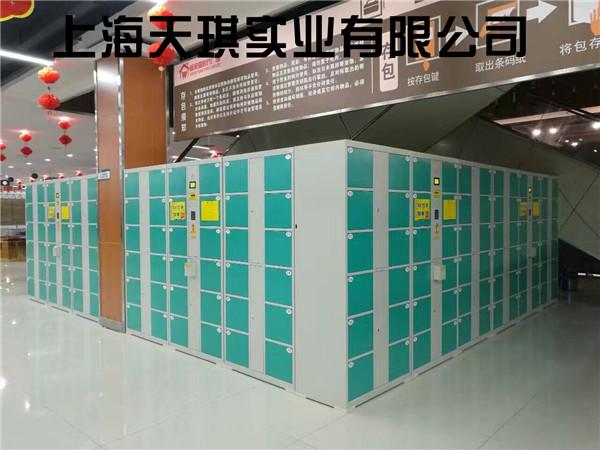 学校自动存包柜