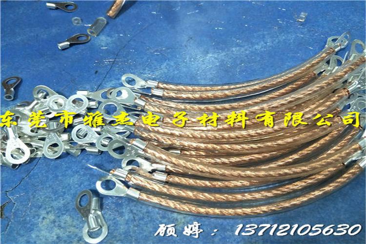法兰静电跨接线,紫铜连接线