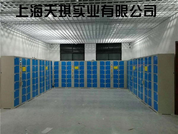密码商场存包柜