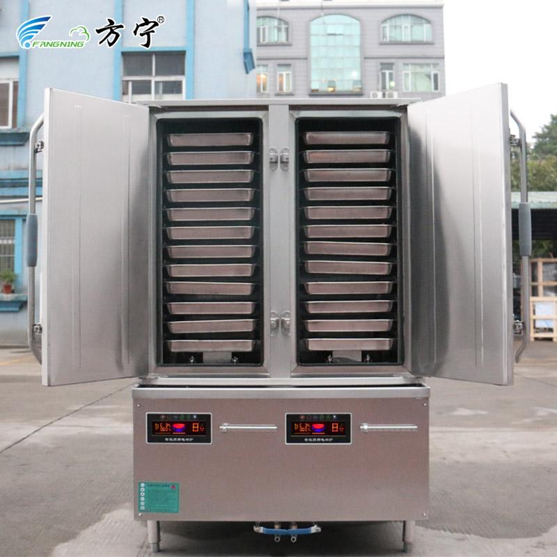酒店商用电磁炉万能蒸箱蒸柜海鲜蒸柜抽屉式蒸柜