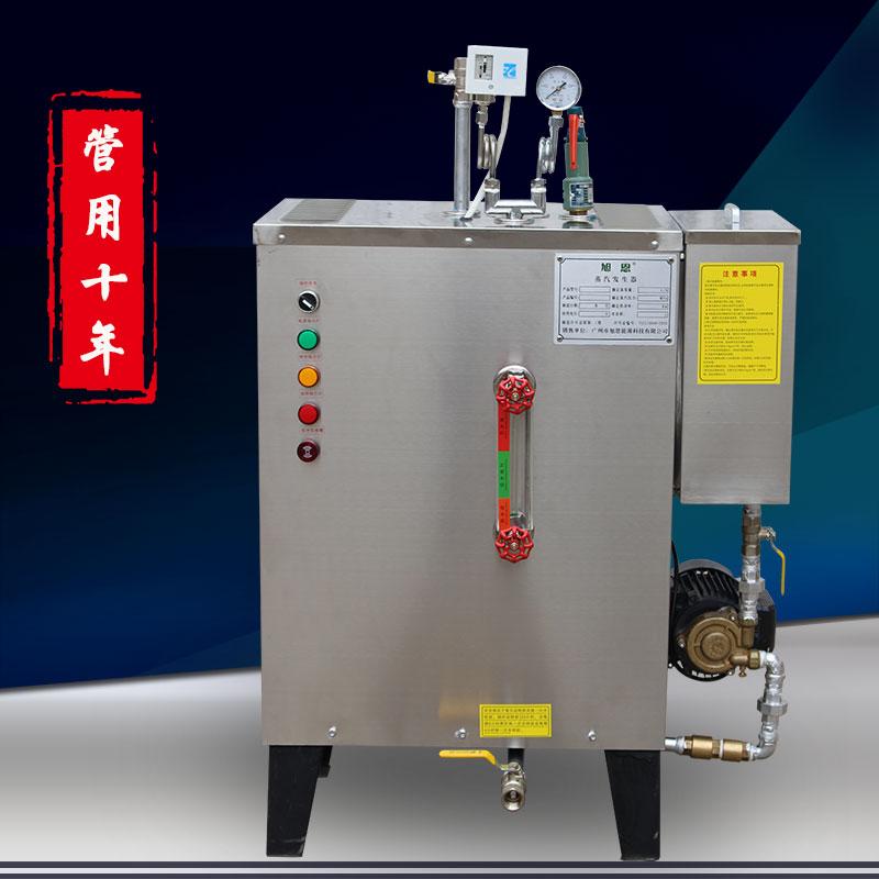 18KW可调档电加热锅炉蒸汽发生器全自动 锅炉其实就是锅和炉的结合体,由锅和炉两部分组成,其中,锅用于盛水,炉用于燃烧燃料。通过锅炉可以将燃料燃烧产生的化学能转化为热能。而蒸汽锅炉属于是锅炉的一种,顾名思义,蒸汽锅炉就是一种能够产生蒸汽的锅炉。其属于是日常生活中zui常见的锅炉,一般情况下,人们所称的锅炉就是指的蒸汽锅炉。它的装水容量是29L 18KW可调档电加热锅炉蒸汽发生器全自动