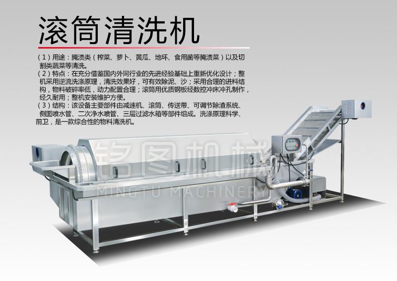 mtqx-1500 土豆毛辊去皮清洗机 根茎类蔬菜清洗设备