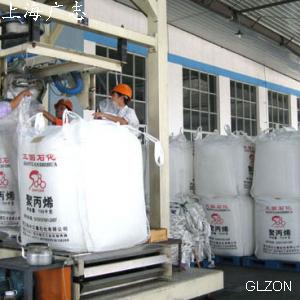 水泥自动吨袋称重包装机