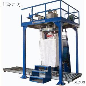 简易气压式阀口袋吨袋包装机