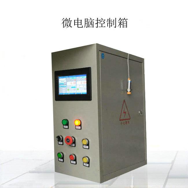 颗粒定量包装机 控制箱