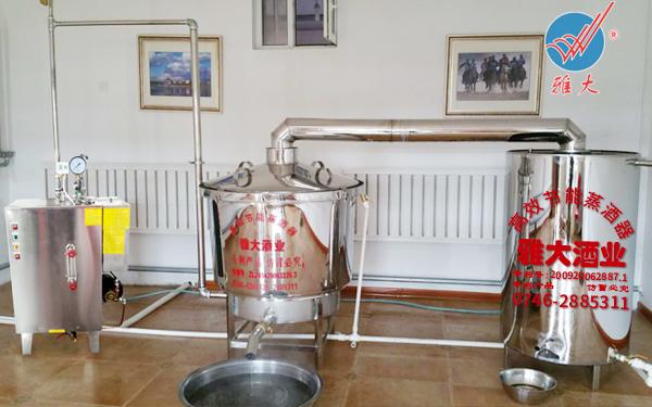 3-开一家酿酒作坊除了一台小型酿酒设备-还要多大的场地和配套设施3