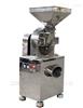 锤式 榔头 立式磨粉机 高效万能粉碎机