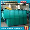 屠宰、养殖污水处理设备气浮机