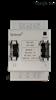 新葡亰单相6路消防设备电源监控模块