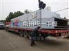 丙烯酸聚合物专用带式干燥机