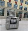 面食机械 大型全自动真空和面机