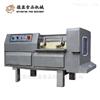 德盈DY-350全不锈钢切肉丁机