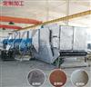 金刚砂烘干机定制加工 工业石英砂干燥设备